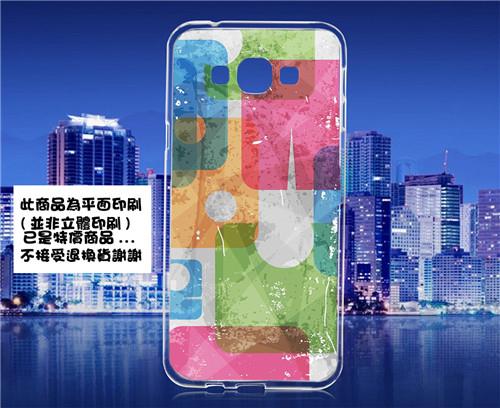 ♥ 俏魔女美人館 ♥{區塊-硬殼} Samsung Galaxy A8手機殼 保護套 保護殼 保護套Samsung Galaxy A8