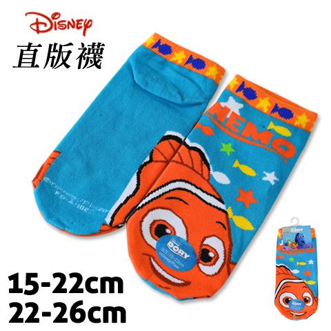 迪士尼直版襪尼莫款海底總動員台灣製Disney
