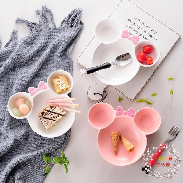 天天特價米妮陶瓷分格盤子卡通兒童餐盤早餐盤便當分隔盤兒童維尼