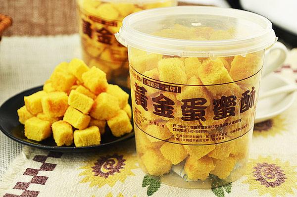 買多特價黃金99黃金蛋蜜酥蛋糕做的團購熱門奶油酥條姊妹品排隊美食植物油蛋奶素