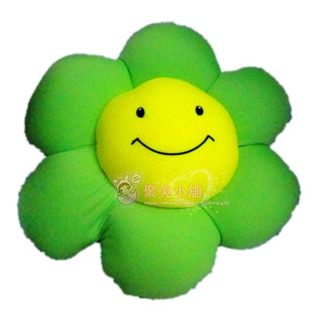 淡綠色 太陽花 造型抱枕  奈米微粒(粒子) 午睡枕 車用靠枕 午安枕 抱枕 【聚美小舖】