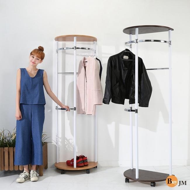 書桌衣櫥百嘉美時尚半圓活動吊衣架衣帽架吊衣桿衣架兩色可選