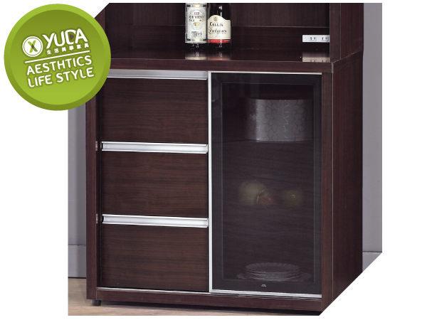餐櫃【YUDA】羽田 2.7尺波麗漆 胡桃 強化玻璃 推門 餐櫃/置物櫃(下座)J7S 644-6