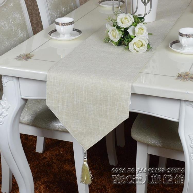 現代簡約桌旗中式餐桌巾茶幾桌布歐式桌旗美式餐桌布北歐桌旗