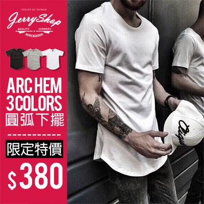 短T JerryShop【JT00001】 棒球袖剪裁中長板圓弧下擺短TEE(3色)歐美時尚 T恤 自創打版 白色