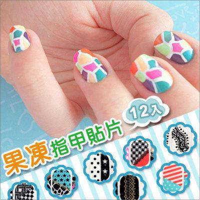 指甲貼彩繪DIY指甲貼AO1139雙兒網DIY指甲彩繪非OPI指甲油媲美光療可搭配OPI PASTEL