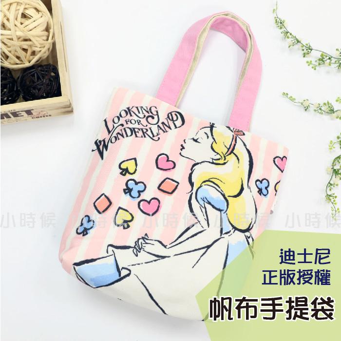 小時候創意屋迪士尼正版授權愛麗絲方塊帆布手提袋帆布袋手拿包收納包萬用包手提包