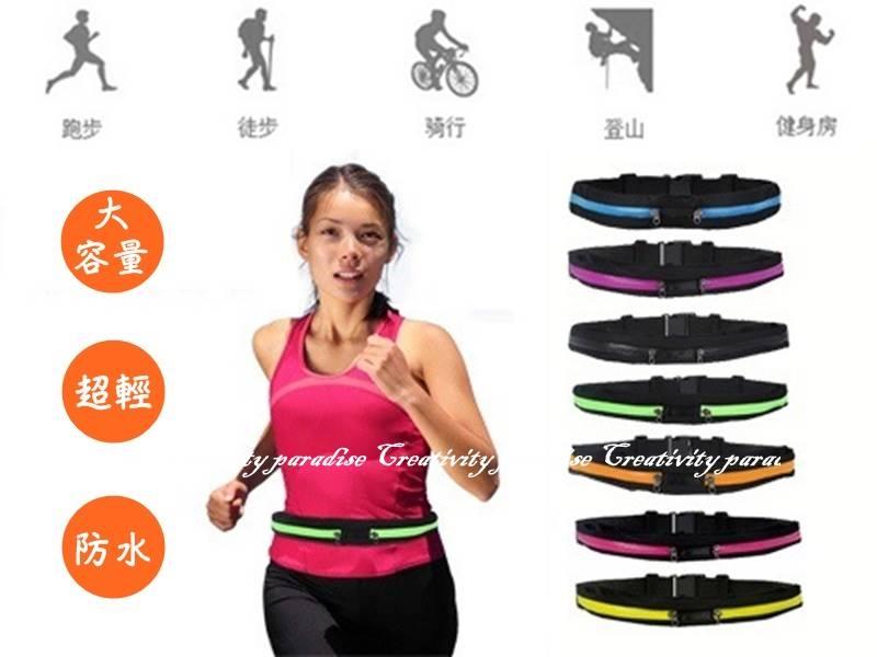 雙口袋腰包升級版隱形防水貼身防扒防竊防盜高彈性運動雙拉鍊腰包戶外運動登山騎車跑步