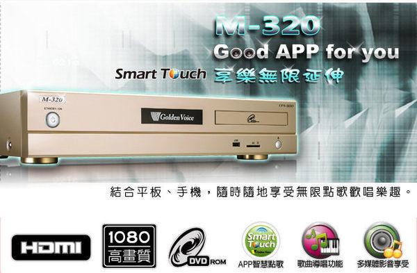 卡拉OK金嗓電腦公司CPX-900 M-320電腦伴唱機2000GB卡拉OK點唱機M320