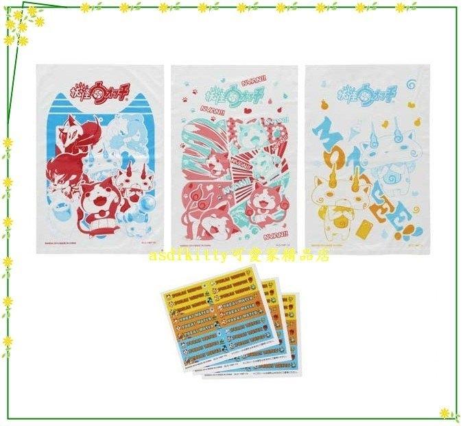 asdfkitty可愛家☆日本BANDAI妖怪手錶塑膠袋/點心袋/包裝袋-裝麵包.餅乾.糖果-日本正版