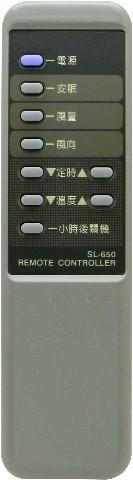 【三洋】SL-6S0 (簡易型) 冷氣遙控器