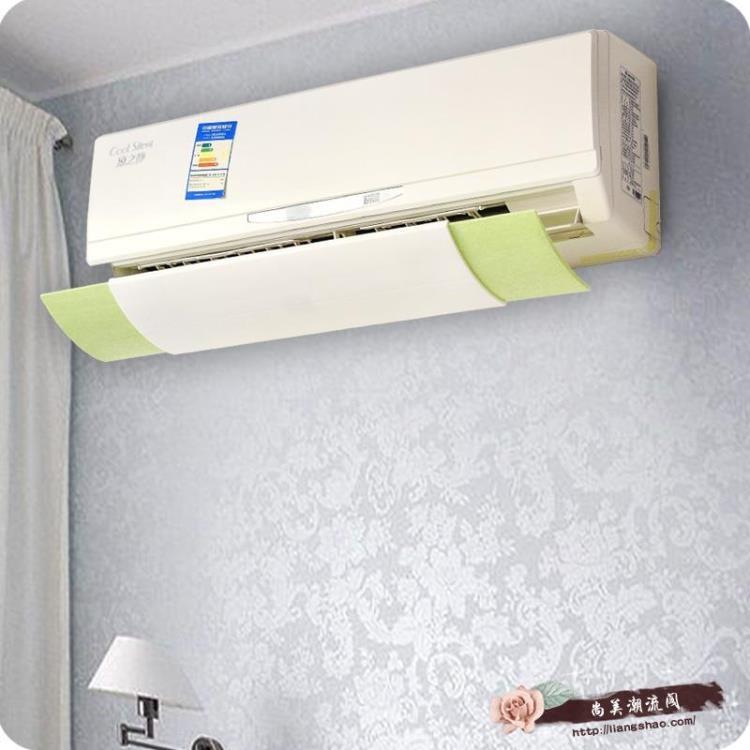防直吹空調擋風板可伸縮空調擋風罩導風板防冷風空調擋板防風罩尚美潮流閣