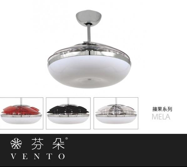 燈王VENTO芬朵精品吊扇46吋吊扇燈具遙控器蘋果系列46MELA