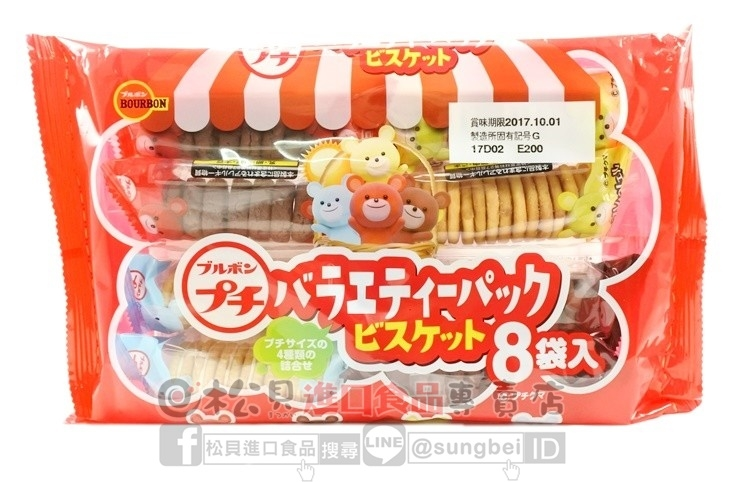 《松貝》北日本小熊綜合餅乾8袋入162g【4901360317110】bc27