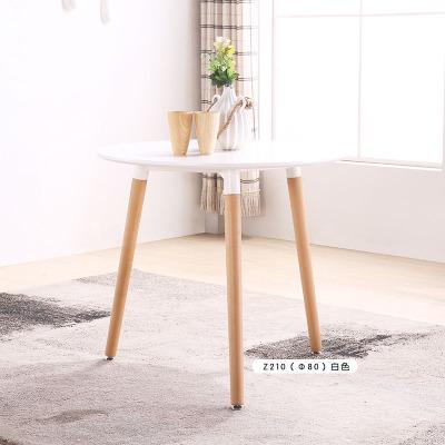 小戶型北歐實木餐桌椅組合咖啡廳桌椅伊姆斯洽談圓桌現代簡約桌子預購CH1356