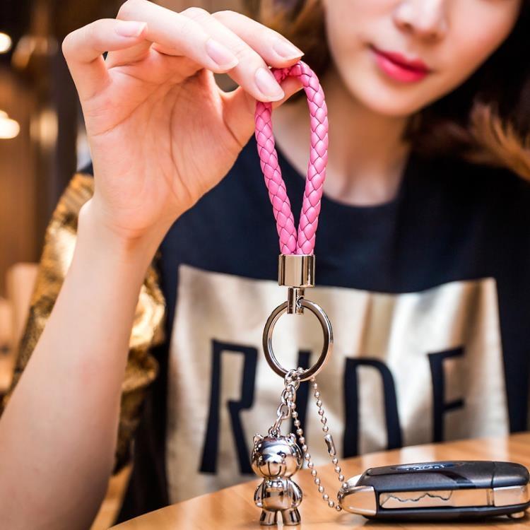 鑰匙圈汽車鑰匙扣bv編織繩鑰匙鏈男女情侶掛件雞年生肖七夕情人節禮物維尼