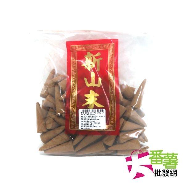 新山香塔半斤 /香錐/薰香 [ 大番薯批發網 ]