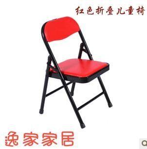 折疊椅靠背椅學生椅成長椅小椅子學習椅子
