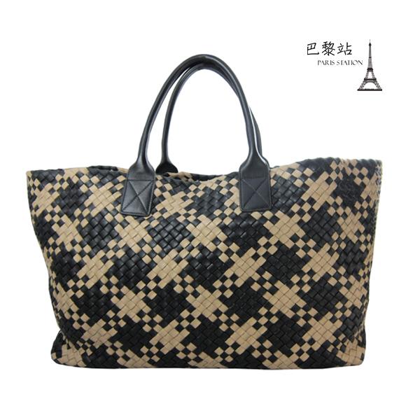 巴黎站二手名牌專賣店Bottega Veneta BV真品Cabat米黃黑色編織羊皮手提包肩背包
