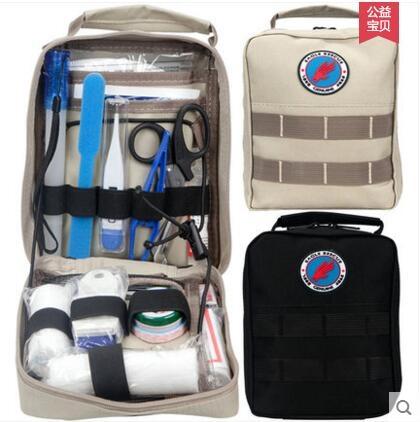 33件應急急救包急救箱便攜車用車載旅行醫用包家庭家用戶外救生包
