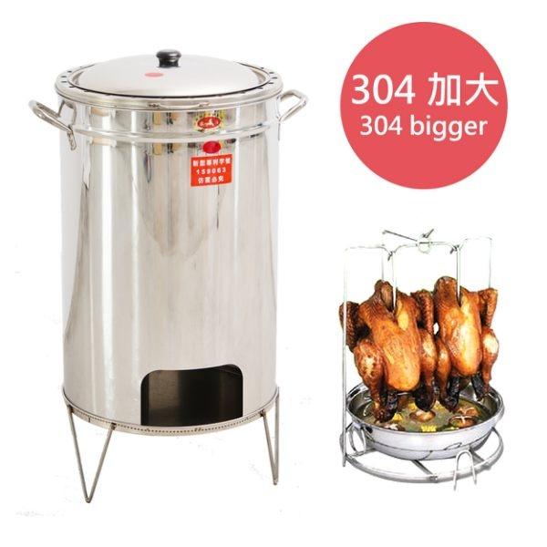 露營桶仔雞G0004不鏽鋼桶子雞爐304桶仔雞*可烤2隻*烤肉煮火鍋燉雞湯台灣製收納專科