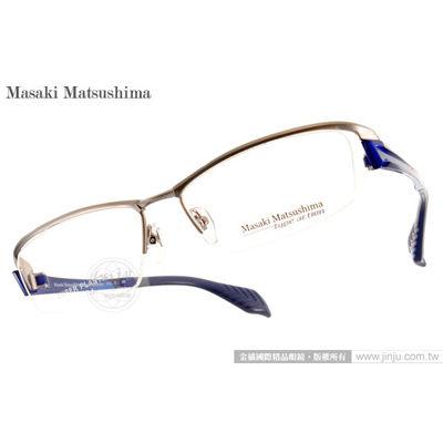Masaki Matsushima光學眼鏡MFS103 COL3槍銀-藍灰日本製鈦金屬鏡框平光鏡框金橘眼鏡