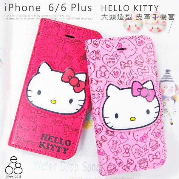 E68精品館正版授權HELLO KITTY大頭手機皮套Apple iPhone 6 Plus 6S殼凱蒂貓皮革插卡支架
