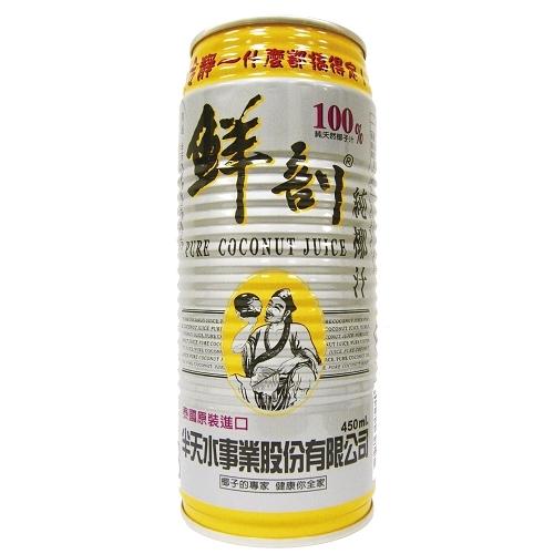 半天水100純天然椰子汁520ml*3入愛買