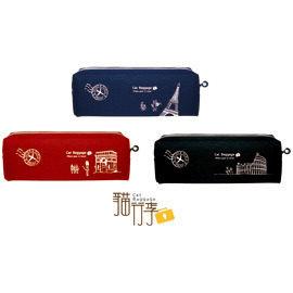 青青文具貓行李系列筆袋大CPC-41
