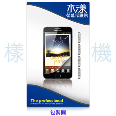 【靜電貼】SAMSUNG Galaxy S3 i9300 螢幕保護貼/靜電吸附/光學級素材/具修復功能的靜電貼