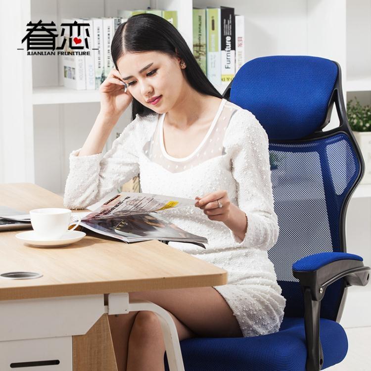 電腦椅電腦椅家用辦公椅網布座轉椅職員椅升降人體工學椅學生椅子諾克男神TW