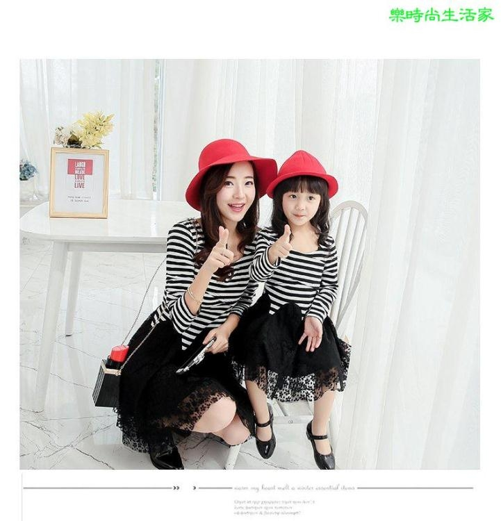 2017新款韓版公主服母女親子裝禮服條紋長袖洋裝連衣裙TR000