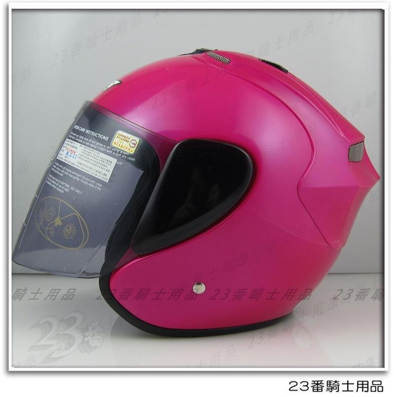 M2R 318素色桃紅半罩安全帽內襯全可拆洗免運費