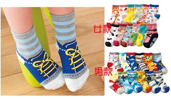 尼森男女童可愛童襪0-3歲防滑襪. 不挑款