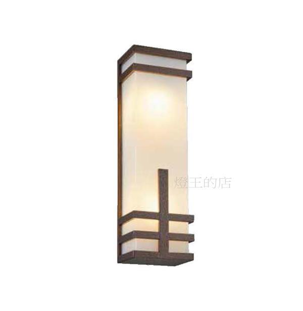 燈飾燈具【燈王的店】戶外壁燈2燈 大型壁燈 庭園燈 走道燈 ☆ OD-2311