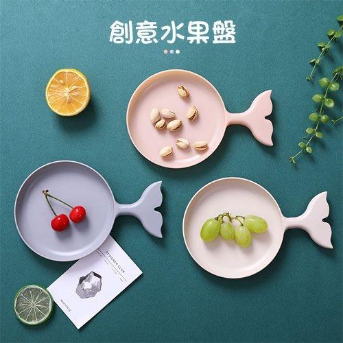 創意可愛小魚造型水果盤 零食點心盤  (顏色隨機出貨)