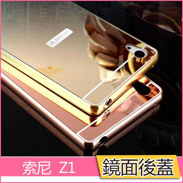 索尼 Sony Z1 金屬邊框 亞克力鏡面後蓋 保護套 L39H 推拉式 手機殼 外殼 金屬邊框 背板 全包│麥麥