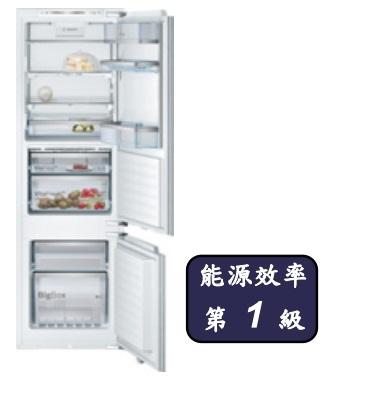 BOSCH德國博世KIF39P60TW嵌入式冰箱184L零利率