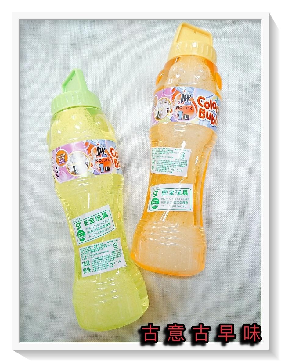 古意古早味泡泡水補充液750cc瓶懷舊童玩童年回憶大瓶裝泡泡水大罐