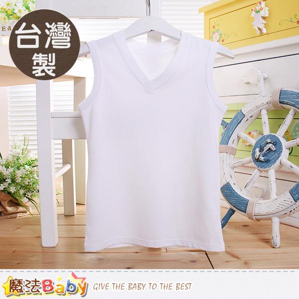 男童內衣2件一組台灣製涼感背心內衣魔法Baby