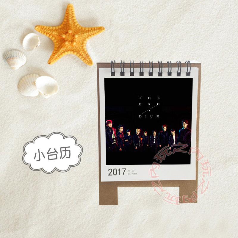 EXO  2017年桌曆 年曆月曆 台曆E597-A【玩之內】三輯 世勳 CHEN KAI