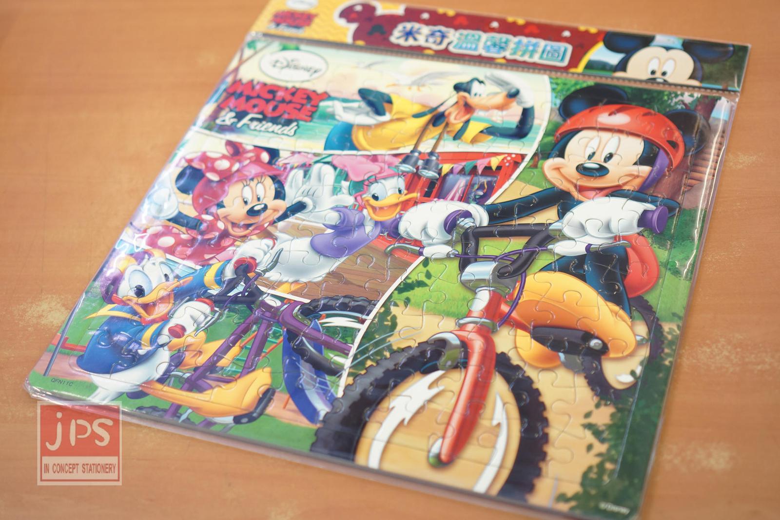 Disney米奇溫馨拼圖100片QFN11C