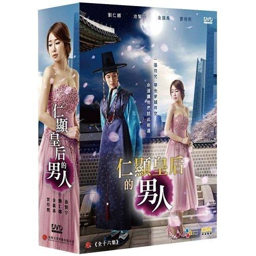 仁顯皇后的男人DVD全十六集共6片