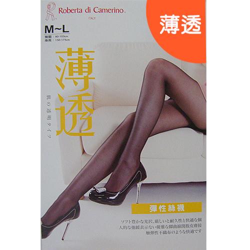 Roberta di Camerino 諾貝達, 絲襪/褲襪, 薄透彈性 款【義大利名牌】 - 普若Pro襪子專賣館
