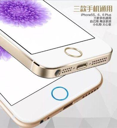 【Love Shop】iPhone 6/6 plus i5/i5s 按鍵貼指紋識別 iphone6 plus指紋按鍵home貼另有鏡頭保護圈