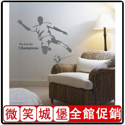 微笑城堡[壁貼-運動人物](下殺88元)高級無痕壁紙墻貼背景貼 可拆除(精品促銷)足球冠軍 人物貼