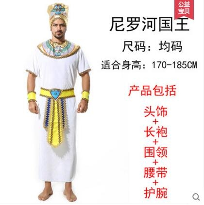 熊孩子*cosplay萬聖節成人服裝埃及法老豔后主圖款23