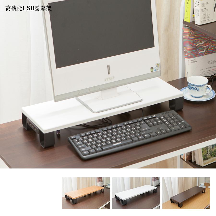 JL精品工坊高機能USB螢幕架三色可選限時899螢幕架書桌電腦桌桌上架桌鏡主機