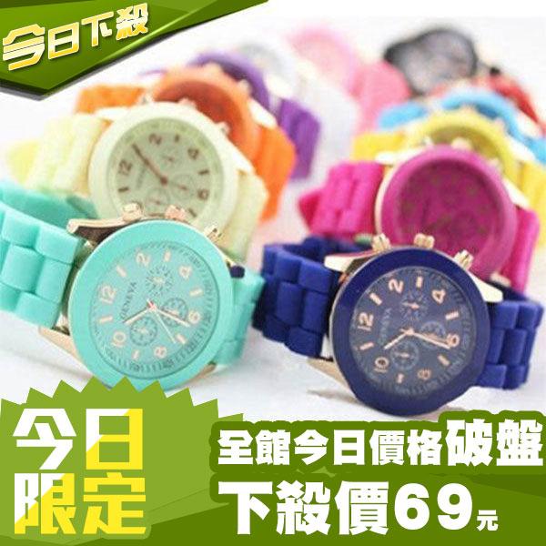 DIFF韓流繽紛馬卡龍手錶果凍錶糖果色中性錶情侶錶對錶禮品生日禮物飾品