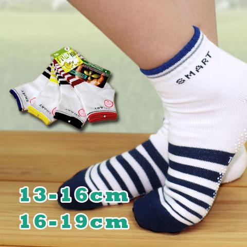 Organic Cotton 有機棉系列童襪(條紋款) │733-2│有機襪/兒童襪/短襪